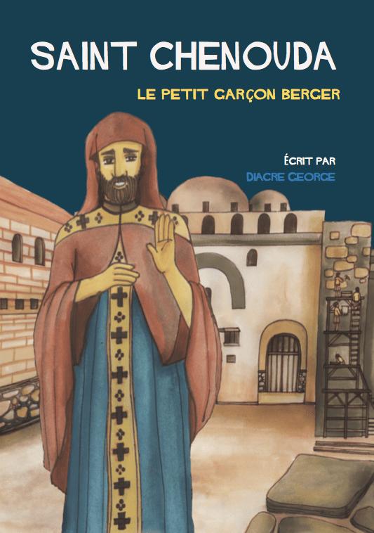 Saint Chenouda -Le Petit Garçon Berger: St Shenouda Press- Coptic Orthodox Store