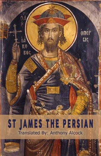 St James the Persian - St Shenouda Monastery Sydney