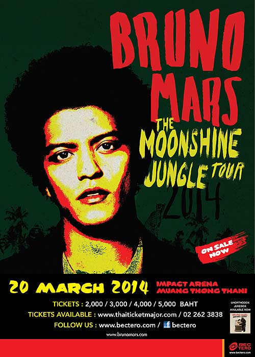 ConcertBruno Mars The Moonshine Jungle Tour 2014