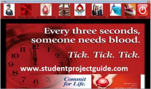 BLOOD BANK MANAGEMENT SYSTEM