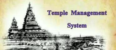 Temple Management System