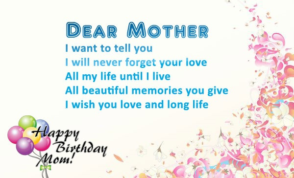 Best heart touching birthday greetings for mom StudentsChillOut – Happy Birthday Greetings for Mom