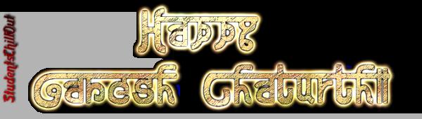 ganesha festival greetings