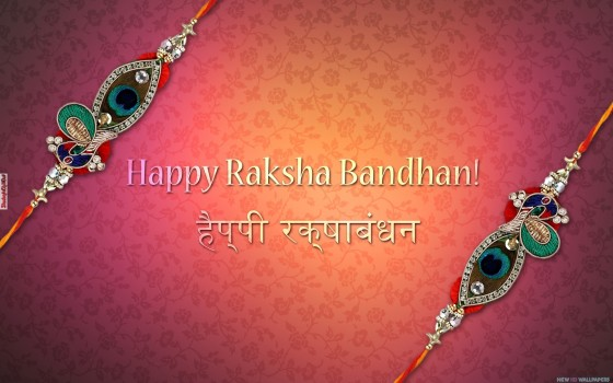 cards on raksha bandhan