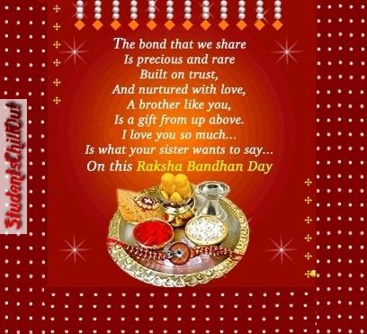 image regarding Raksha Bandhan Printable Cards named Raksha bandhan playing cards StudentsChillOut