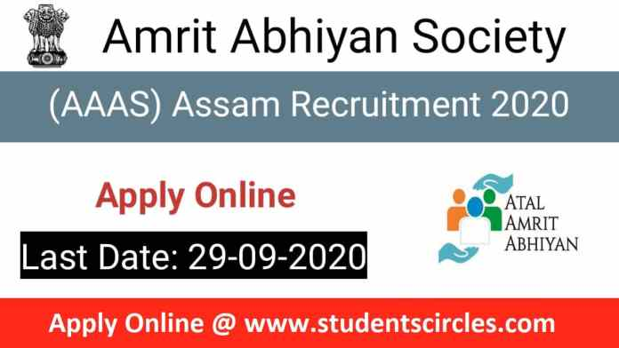AAAS Assam Recruitment 2020
