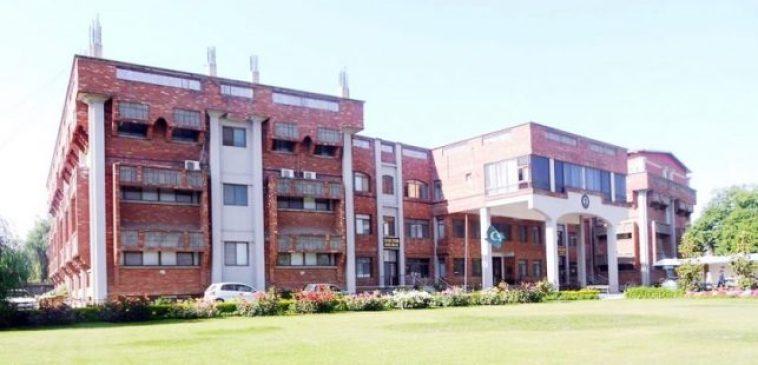 gadhara university Pakistan