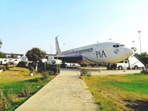 PIA Planetarium Lahore