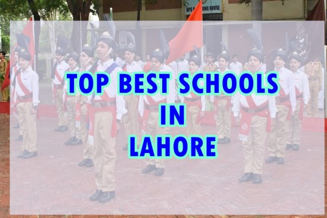 best schools in lahore