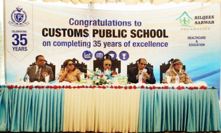 Customs Public School Lahore