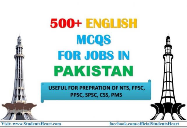 English MCQs for Jobs in Pakistan
