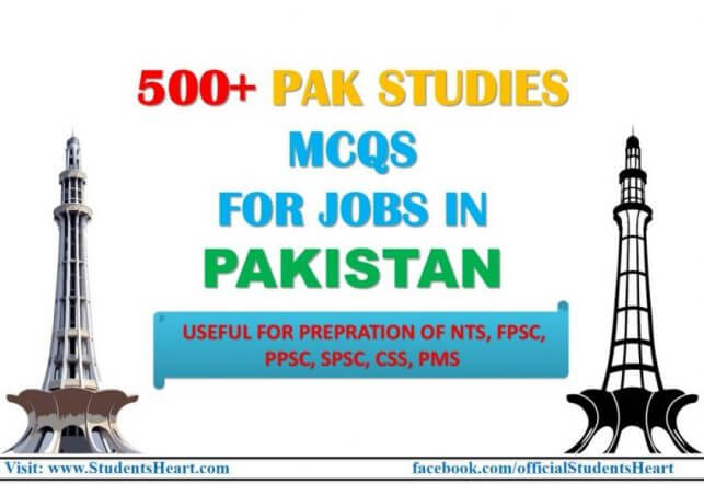 Pak Studies MCQs for Jobs in Pakistan