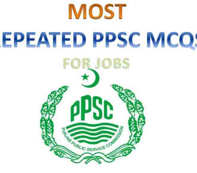 Most Repeated PPSC MCQs with answers ( For Jobs in Pakistan)