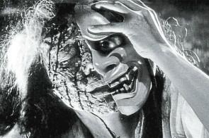 Capture d'écran du film Oni-baba de Kaneto Shindō, 1964.
