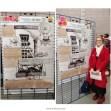 """Poster """"Steampunk en Hauts-de-France : Réenchanter notre patrimoine industriel"""", réalisé dans le cadre du Mardi des Chercheurs à l'U-Mons, 2019."""