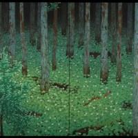 Dans la forêt, suivez la belette (ou pas)
