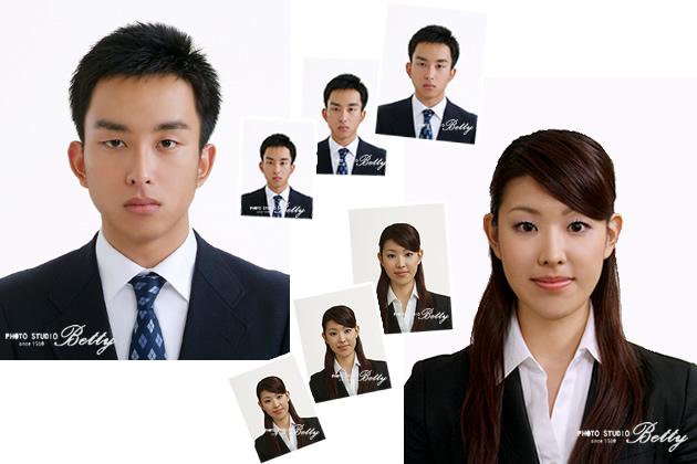 証明写真、受験・就活・マイナンバー用写真