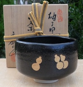 Fumiyasu Sugiura (b. 1946) boxed Seto chawan. The maximum height is 8.6 cm (3.4 inches) and the maximum external diameter is 12.7 cm (5.0 inches). Price £145