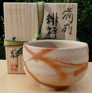 Sojyo Kimura - Bizen chawan with rice straw marking. The height is 8.1 cm (3.2 inches) and the maximum external diameter is 11.9 cm (4.7 inches). Price £85