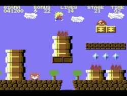 THE GREAT GIANA SISTERS - Rainbow Arts 1987 (C64)