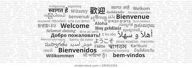 bahasa sebagai unsur kebudayaan