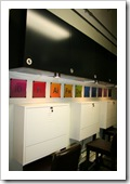 The classroom area