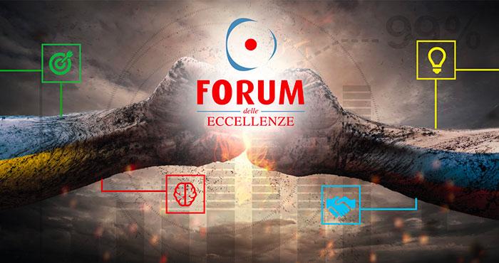 Forum delle Eccellenze 2016: il business di domani, oggi
