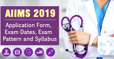 AIIMS Admission form