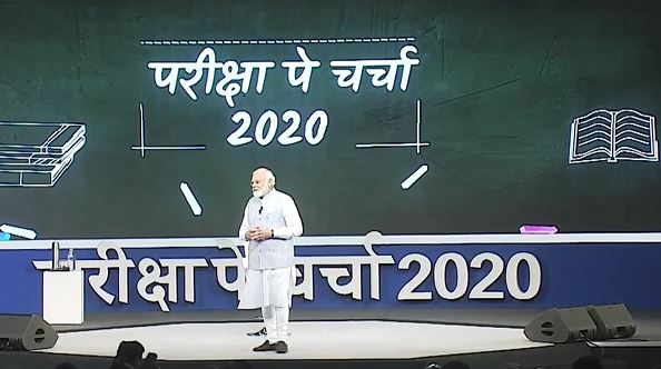 Live Program by Sh Narendra Modi Tip in Hindi