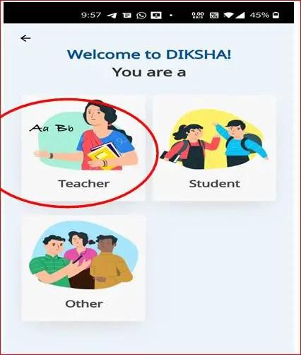 Nishtha Step by Step Registration 4