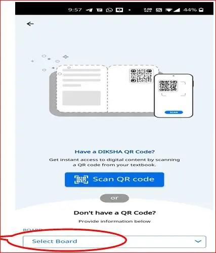 Nishtha Step by Step Registration 5