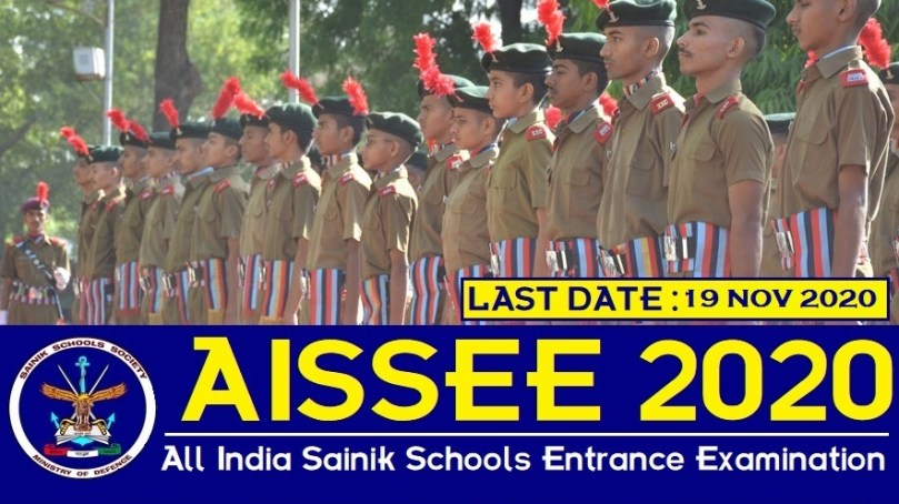 official link given admission in Sainik school 2020