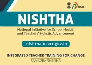 teachers training of the Nishtha 220