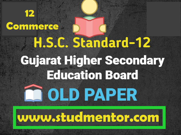 GSEB Std 12 Commerce Question Paper Download