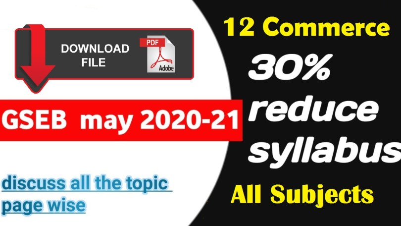 Gujarat GSEB reduced Syllabus Class 12 Commerce 2021