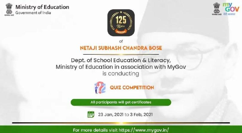 Quiz Competition on Netaji Subhashchandra Bose Jayanti