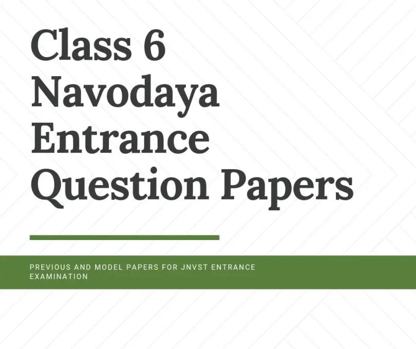 navodaya class 6 old papers