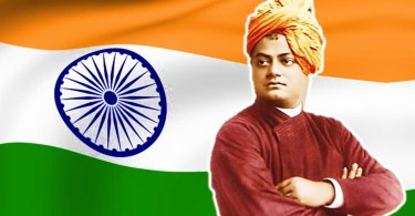 swami-vivekananda Speech 2021