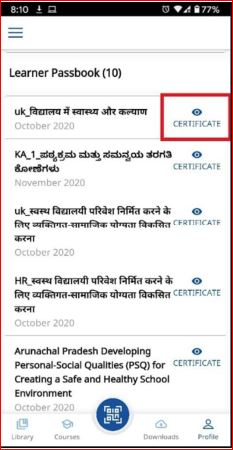 Click on Certificate