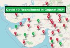 Covid 19 Recruitment in Gujarat District Wise 2021