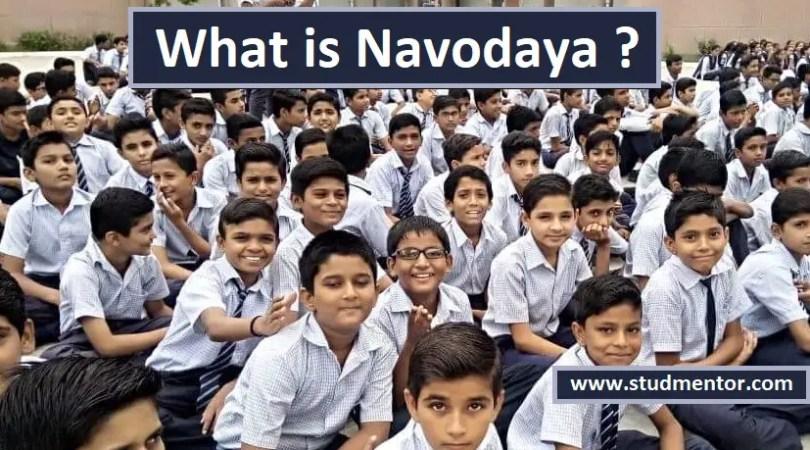 What is Navodaya Everyone Should Know