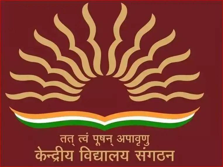 The life of PGT in Kendriya Vidyalaya Now a Days (How)