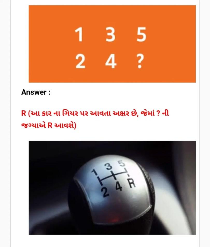 Answer R