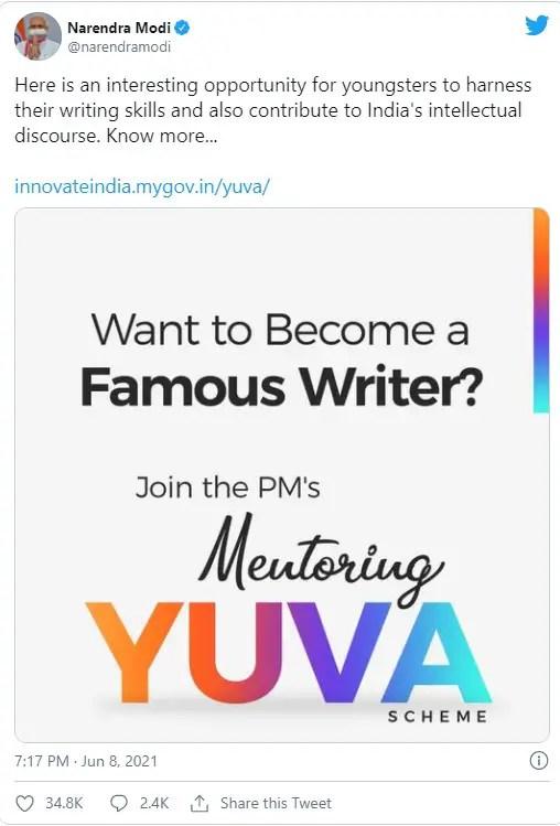 yuva yojna official announcement on twitter