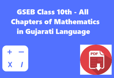 GSEB Class 10th - All Chapters of Mathematics in Gujarati Language