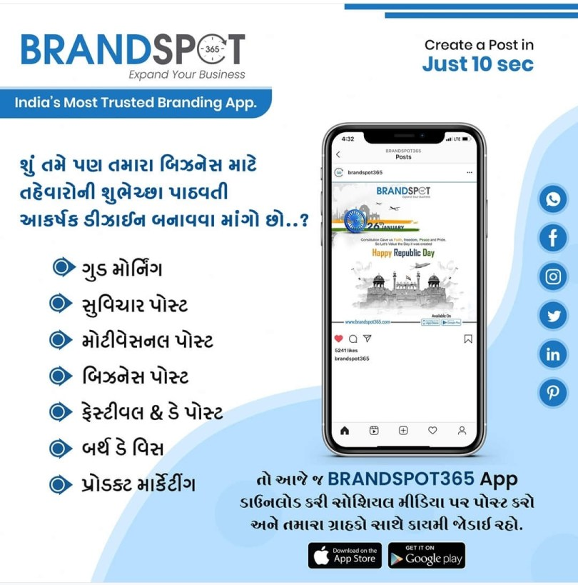 Get Personalized Festival  Marketing Images/ Videos for your Business Now with BrandSpot365 2021