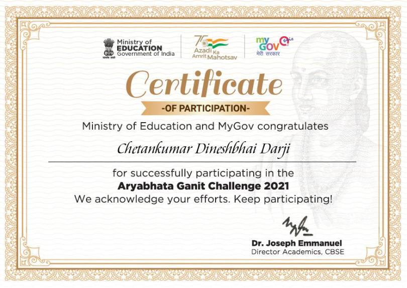 Aryabhata challenge quiz Certificate 2021