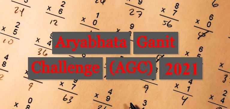 Aryabhatt Quiz 2021