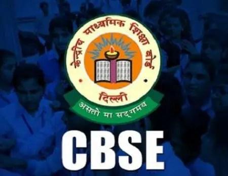 CBSE Logo 2021-22