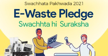 How to Download E -Waste Spath Certificate Swachhata Pakhwada 2021